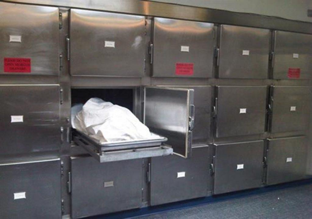 Qlicksmart Morgue Funeral